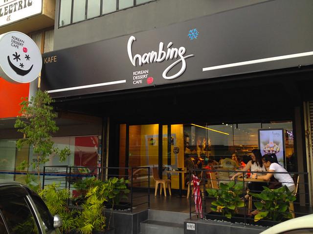 hanbing-korean-dessert-bangsar