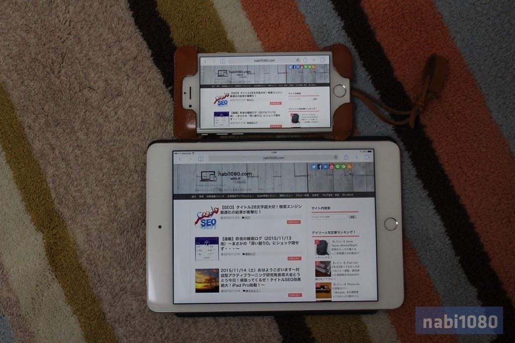 iPad mini 4 1ヶ月18