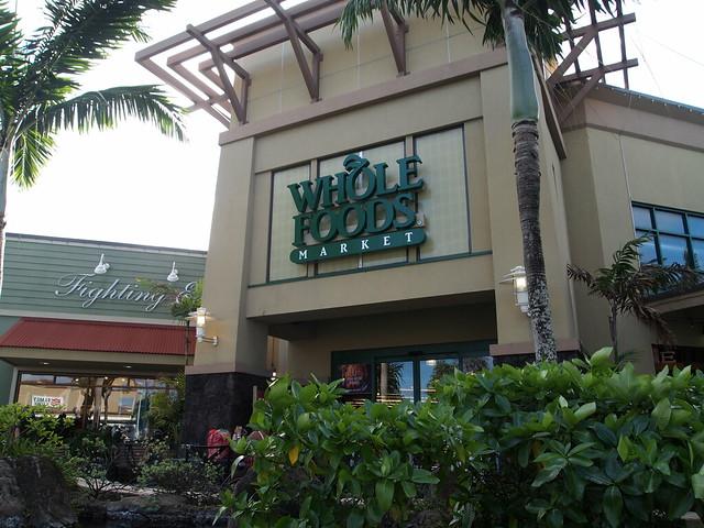 PB280472 WHOLE FOODS MARKET(ホールフーズ・マーケット) ハワイ カイルア店
