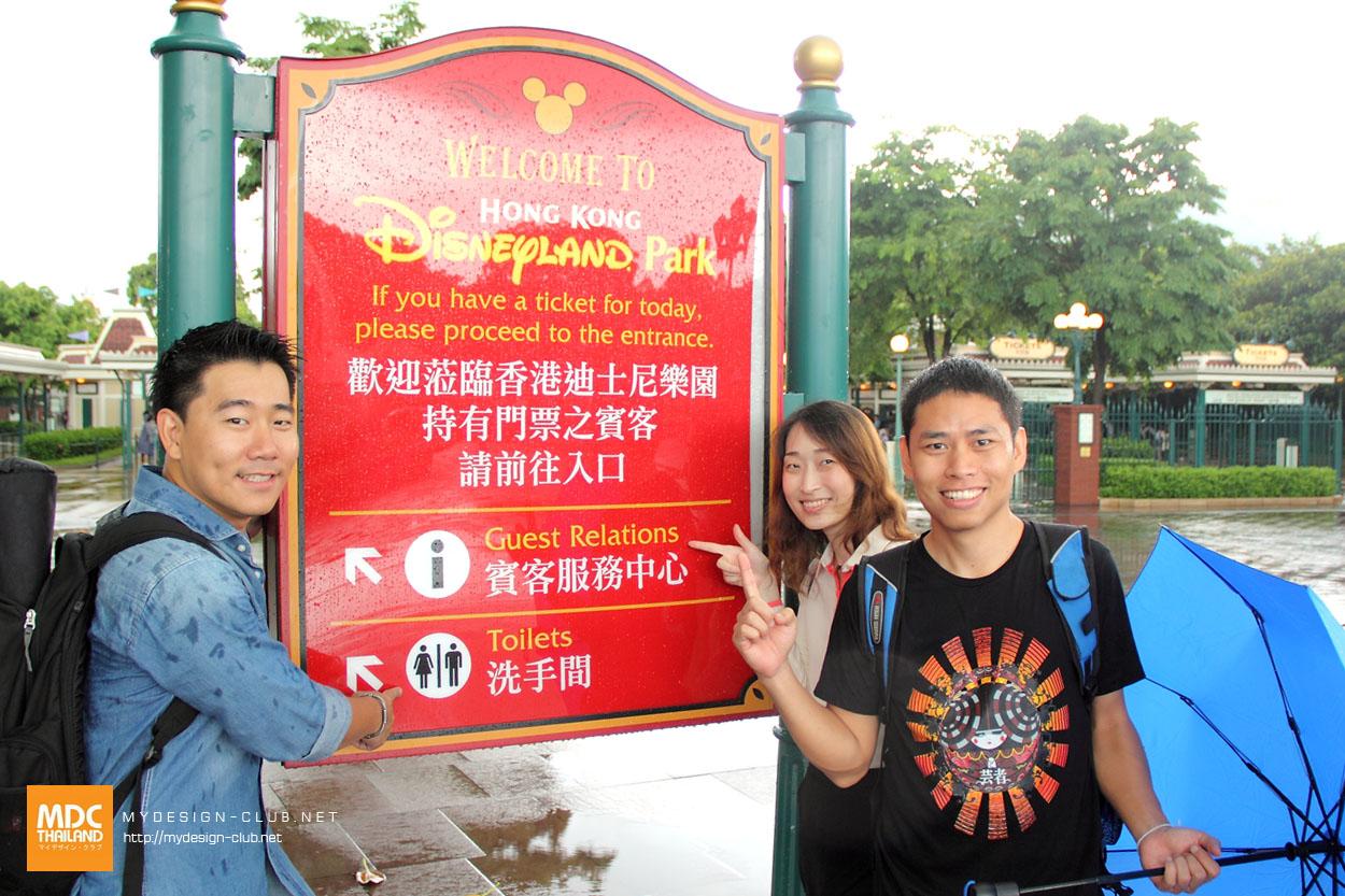 MDC-China-2014-100