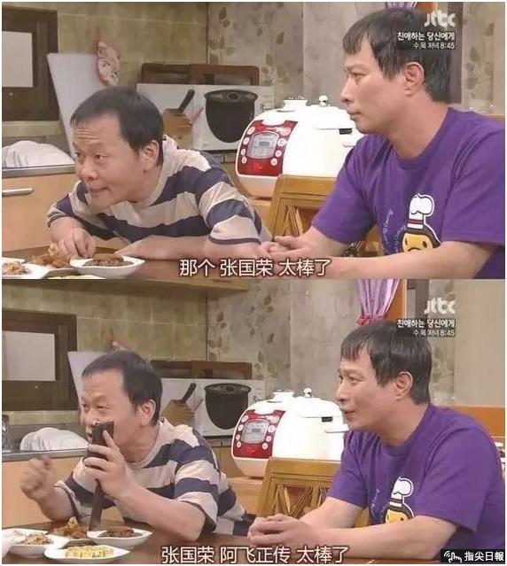 張國榮09