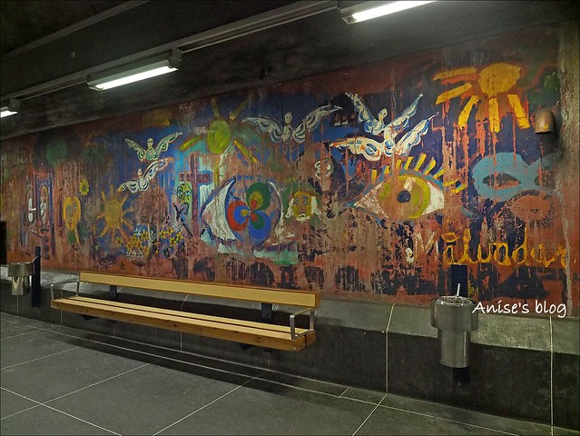 斯德哥爾摩藝術地鐵071