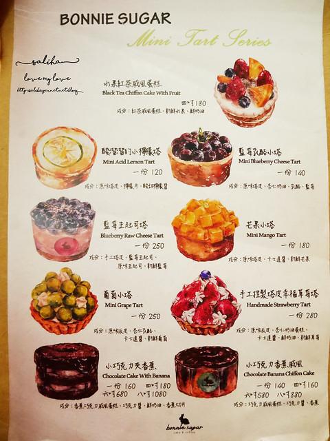 Bonnie sugar善導寺站台北車站森林店菜單menu (2)