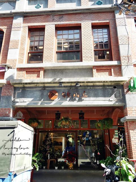 迪化街美食餐廳推薦牧山丘MuHills義大利麵 (23)