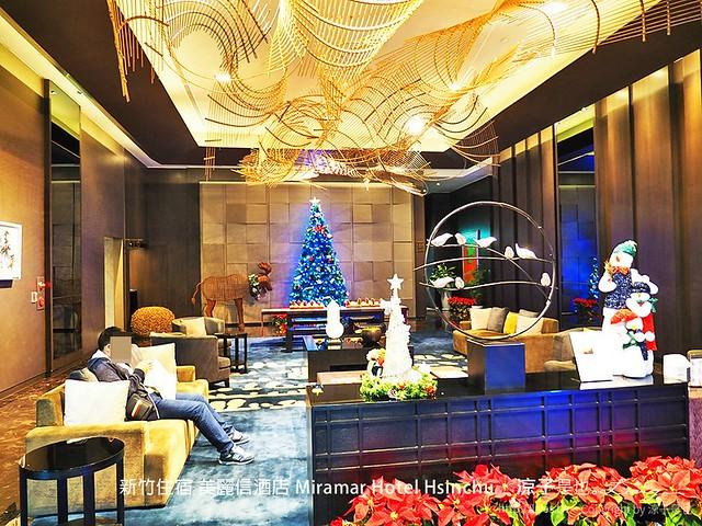 新竹住宿 美麗信酒店 Miramar Hotel Hsinchu 43