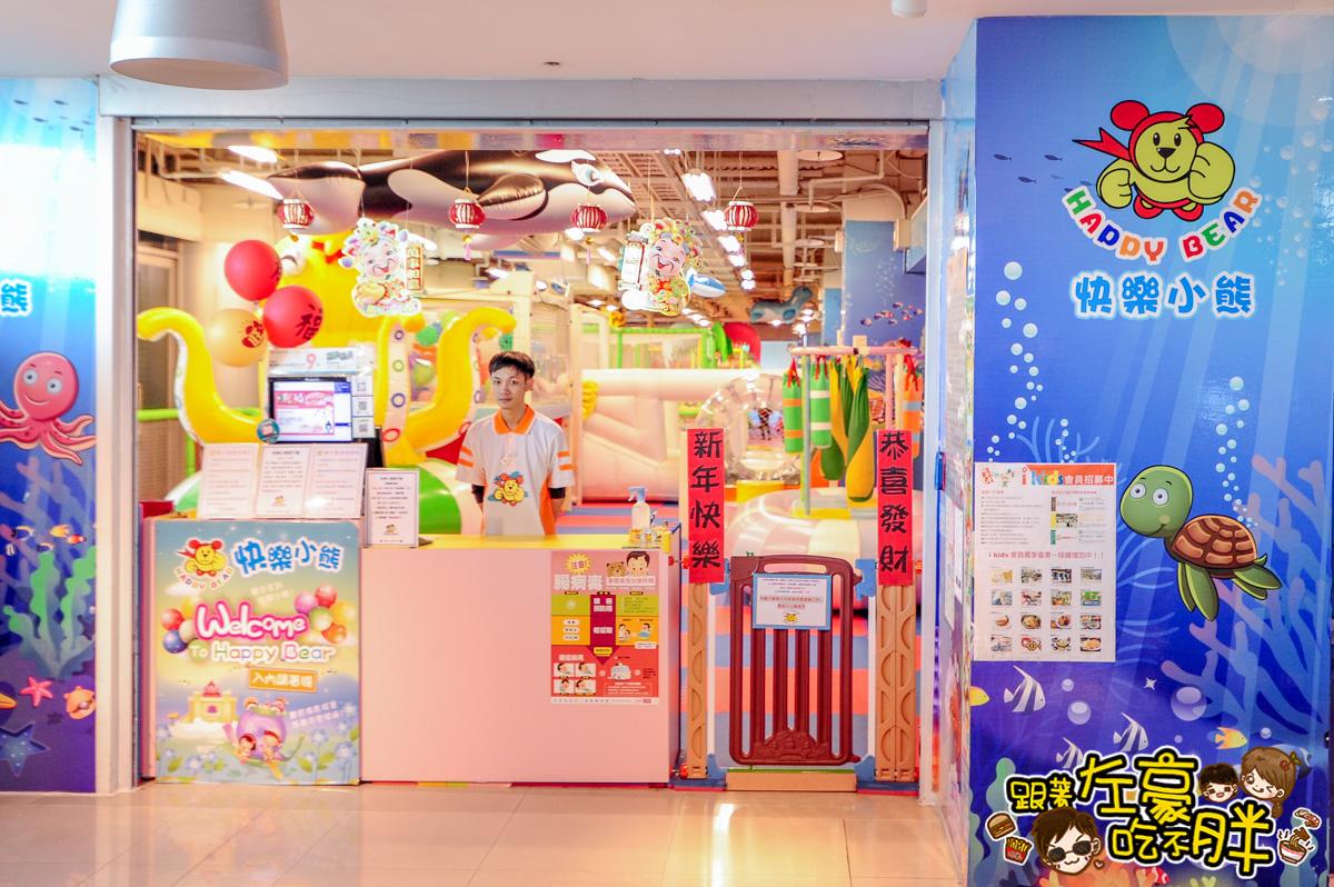 GlobalMall環球購物中心-40