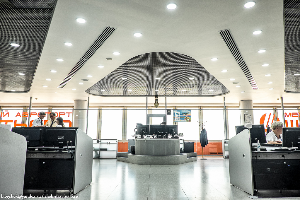 Aeroport-67