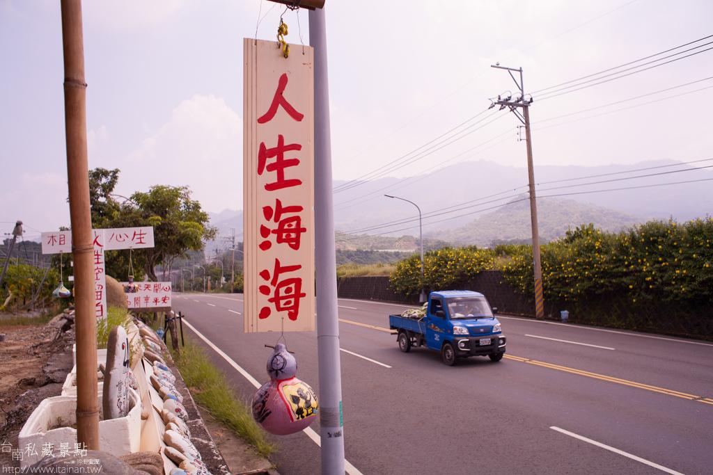 玉井洪通 (4)