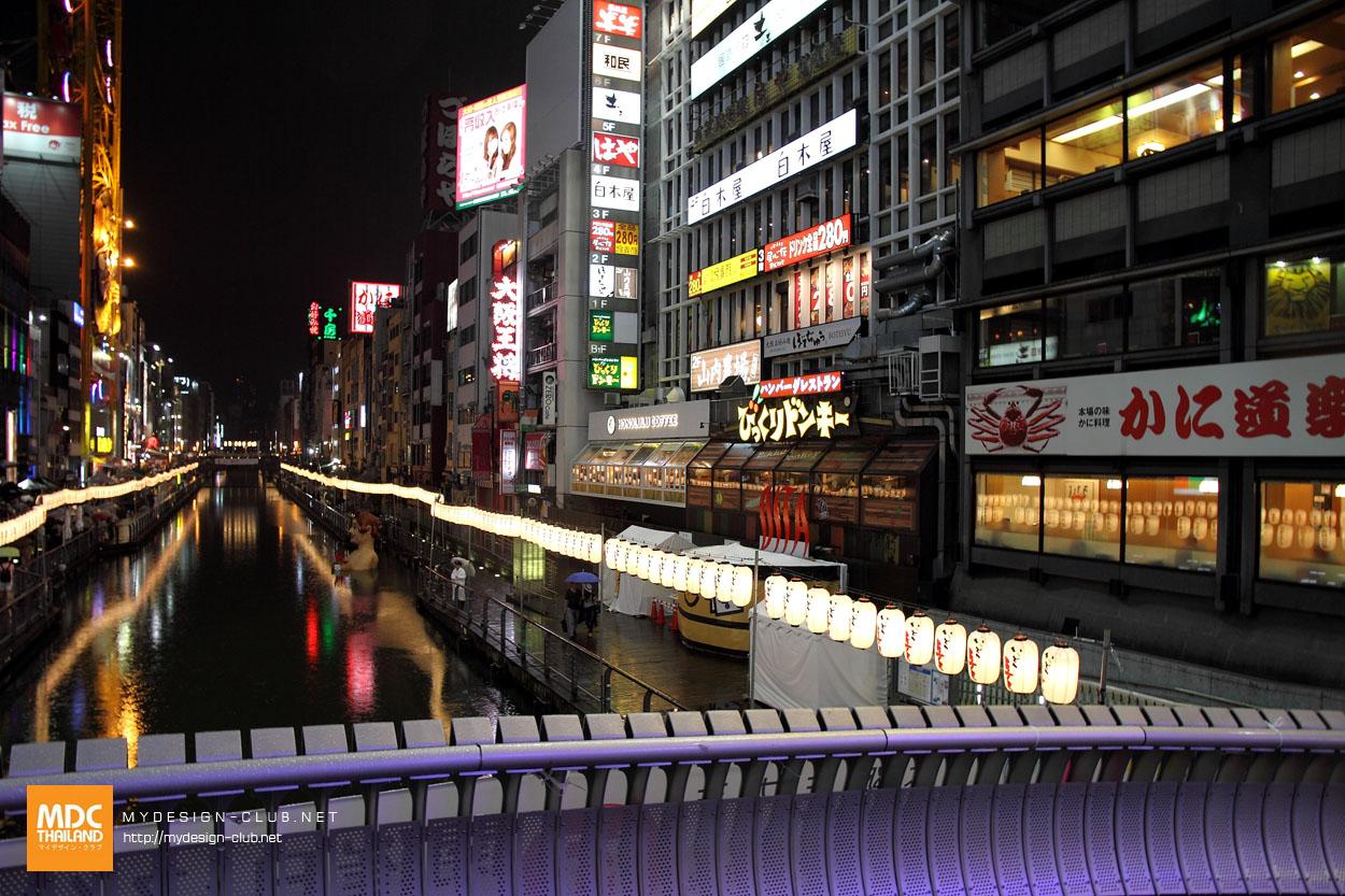 MDC-Japan2015-1029