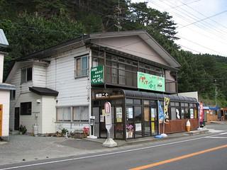 web_japan08_362.jpg