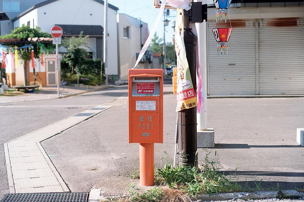 """郵便 郵筒 岩手 久慈(Kuji) 2015/08/09 街道一景。  Nikon FM2 / 50mm Kodak ColorPlus ISO200  <a href=""""http://blog.toomore.net/2015/08/blog-post.html"""" rel=""""noreferrer nofollow"""">blog.toomore.net/2015/08/blog-post.html</a> Photo by Toomore"""