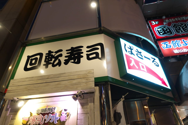 ぱさーる 2回目_27