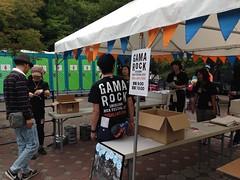 GAMAROCK20150920_03