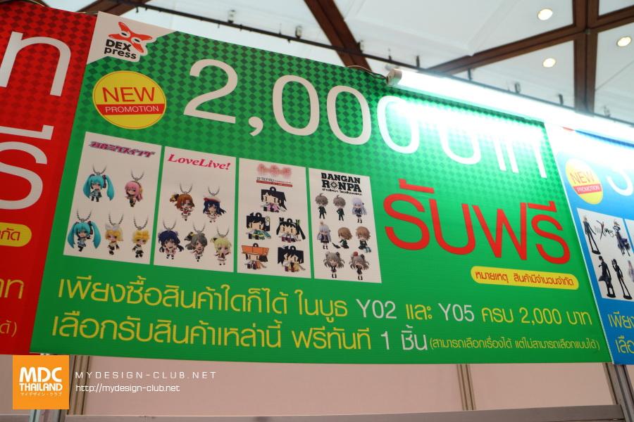 Thaibook20-006