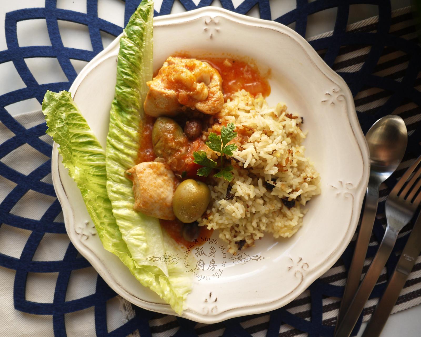 孤身廚房-蕃茄橄欖燴雞肉佐番紅花香米41