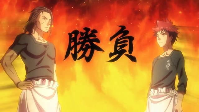 Shokugeki challenges - image 02