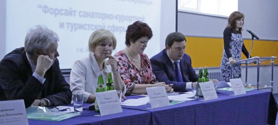 В Анапе стартовала III-я Всероссийская научно-практическая конференция «Форсайт санаторно-курортной и туристской сферы»