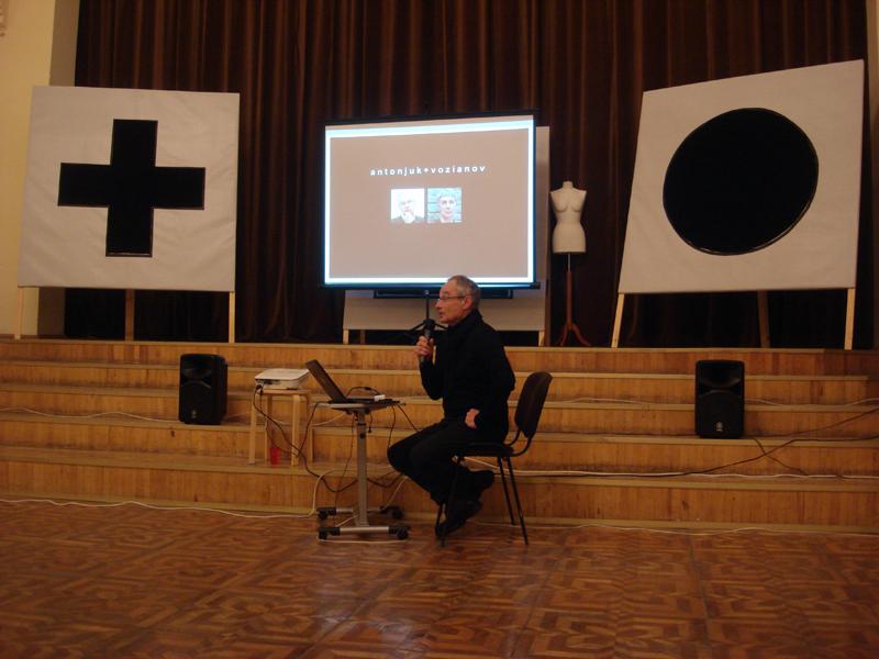 malevich lecture black square