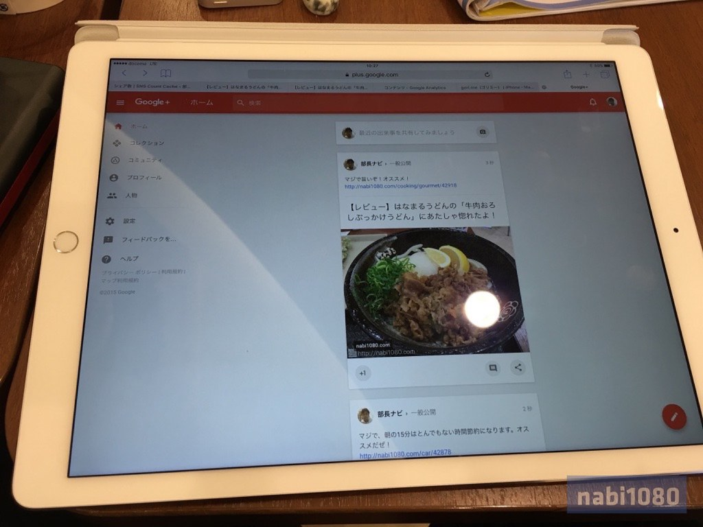 iPad Pro21