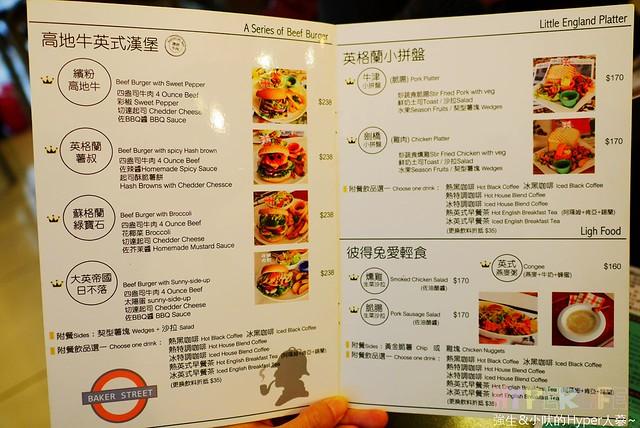 Burger Bus 漢堡巴士 (33)