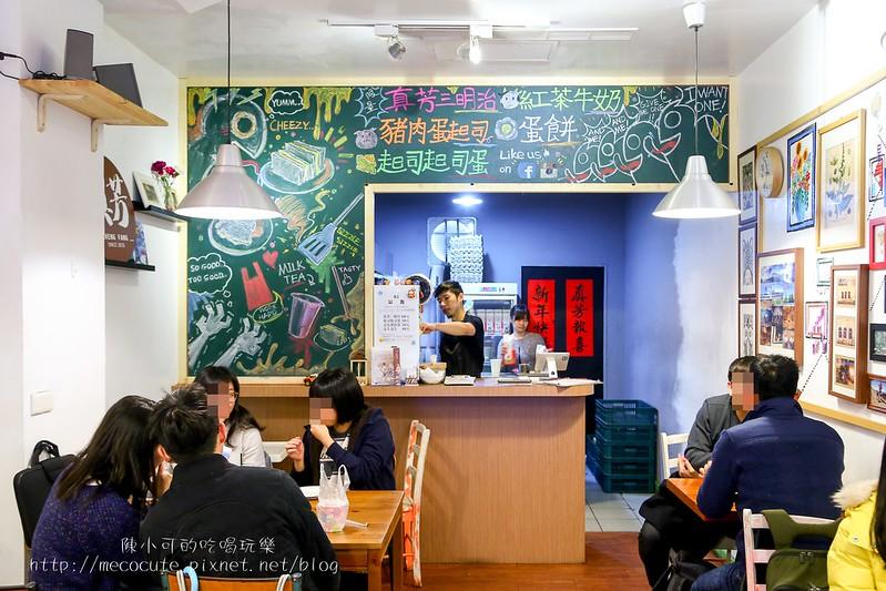 真芳-碳烤吐司/紅茶牛奶【台北信義區早餐】真芳碳烤吐司/紅茶牛奶,還有古早味蛋餅,近松菸(捷運市政府站)