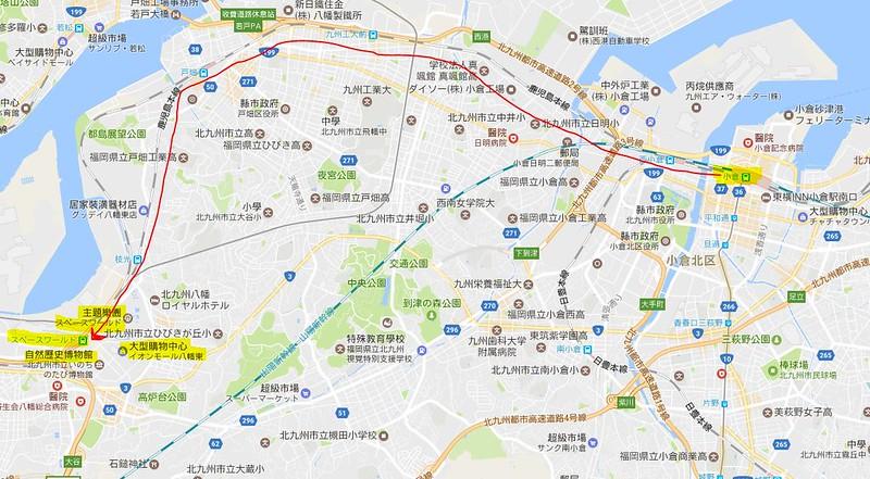 小倉-太空世界-史博館