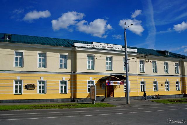 Musei izobrazitelnyh iskustv Respubliki Karelia. Petrozavodsk. Russia