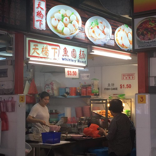 Whitley Road Fishball Noodles - New location at Hoa Nam Building