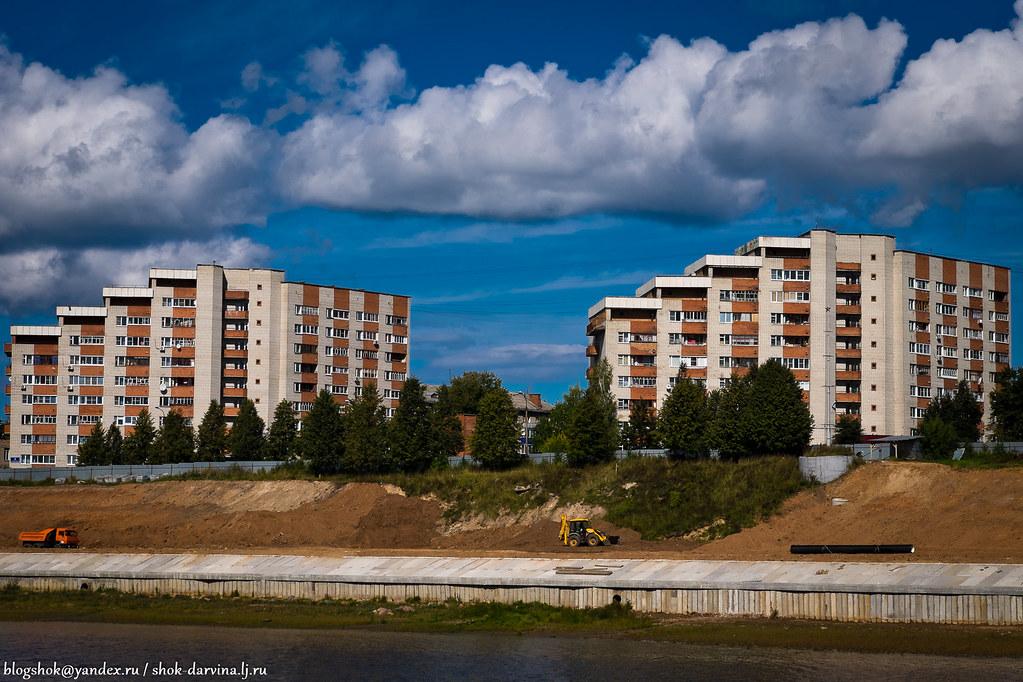Rybinsk-92