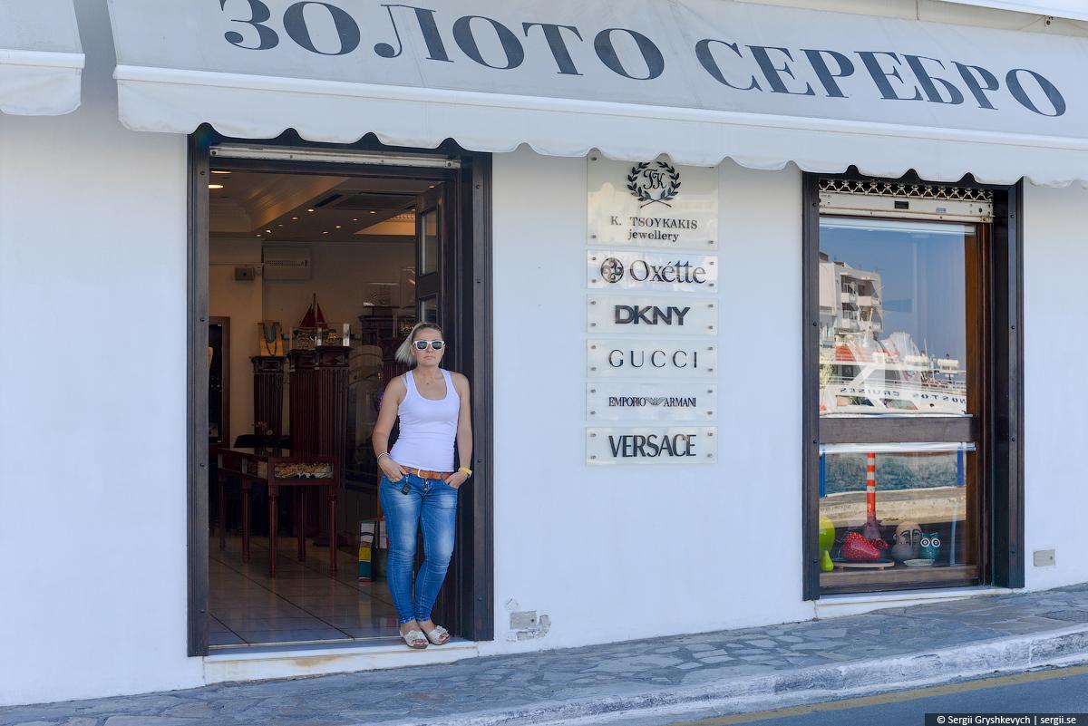 Crete_Greece-25