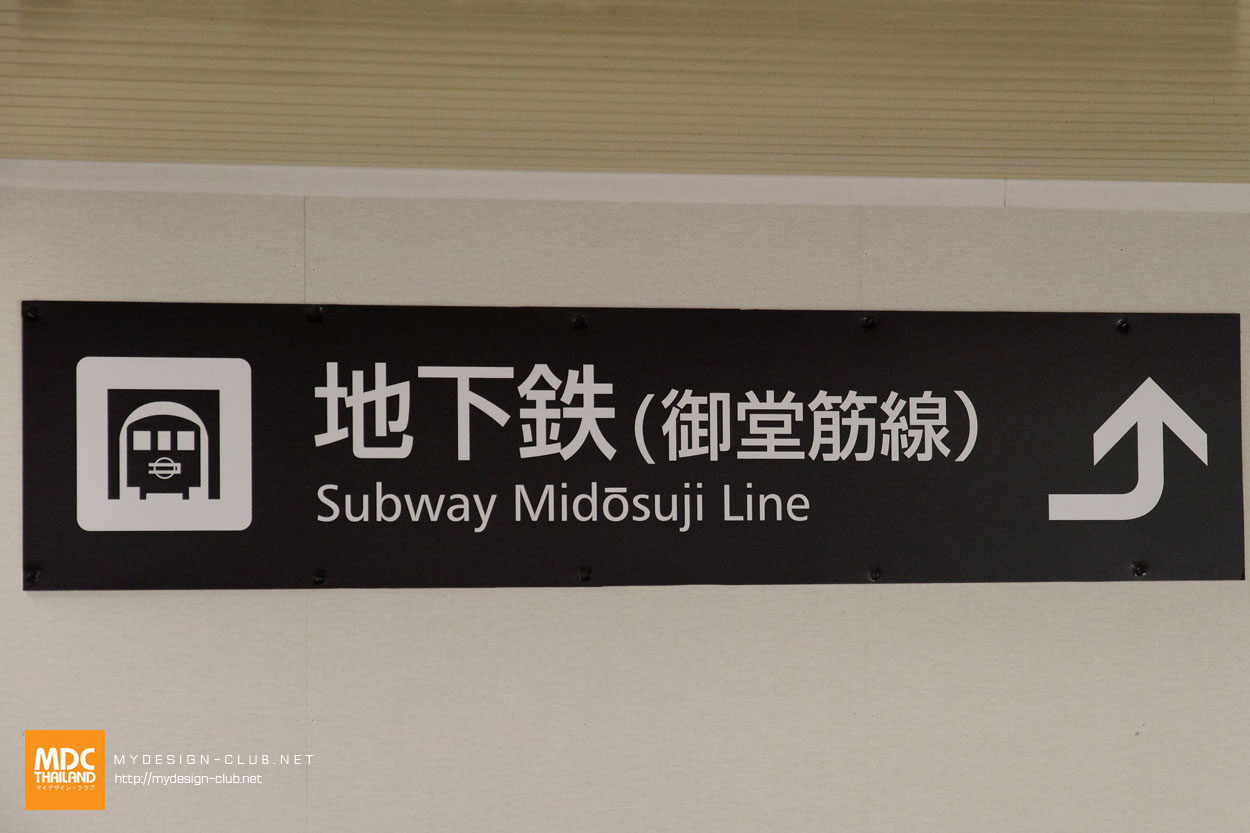 MDC-Japan2015-1017