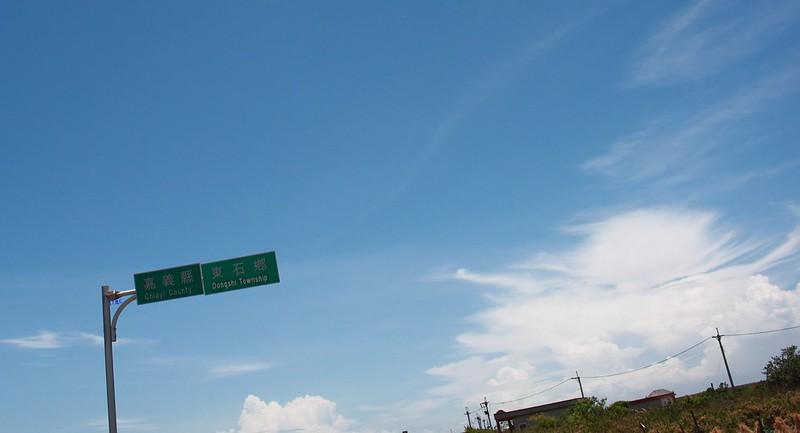 環島沙發旅行-台17-嘉義台南隨拍 (40)