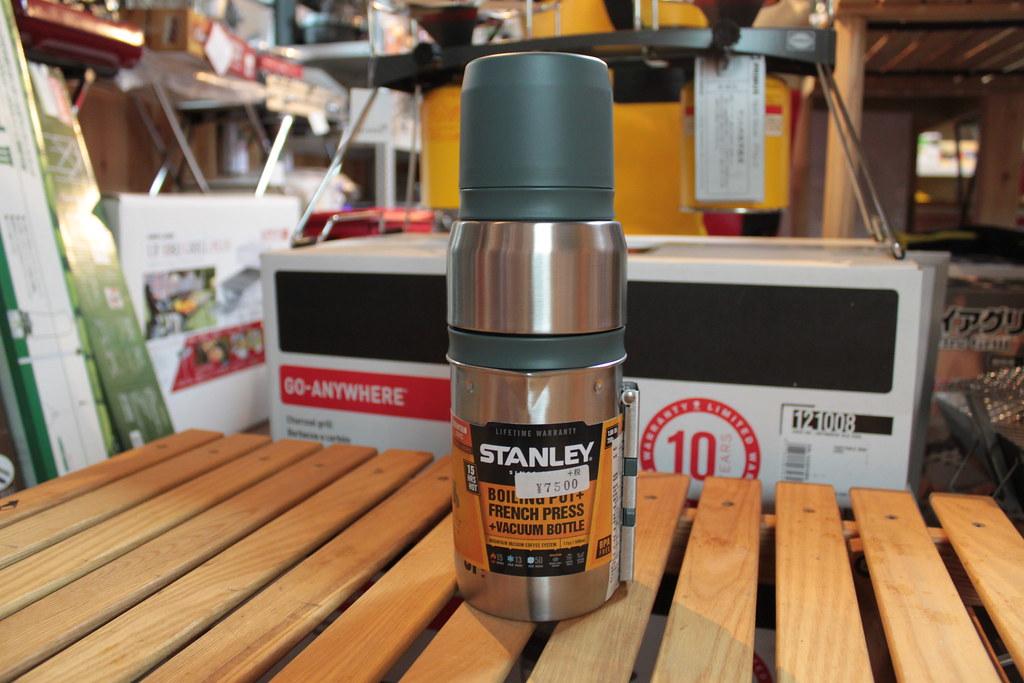 スタンレーーSTANLEY バキュームコーヒーシステム0.5L