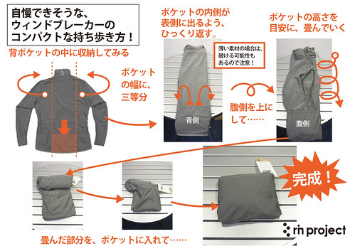 howtopacking