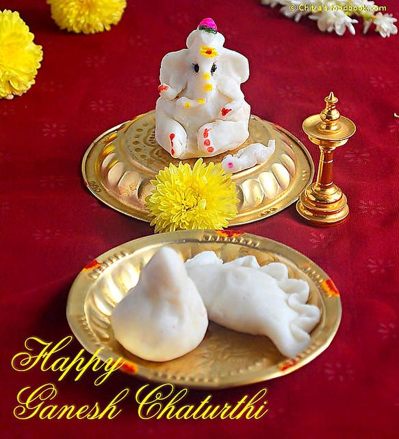 How To Celebrate Ganesh Chaturthi At Home - Vinayaka