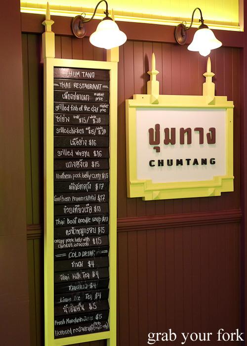 Blackboard menu at Chung Tang, Chatswood