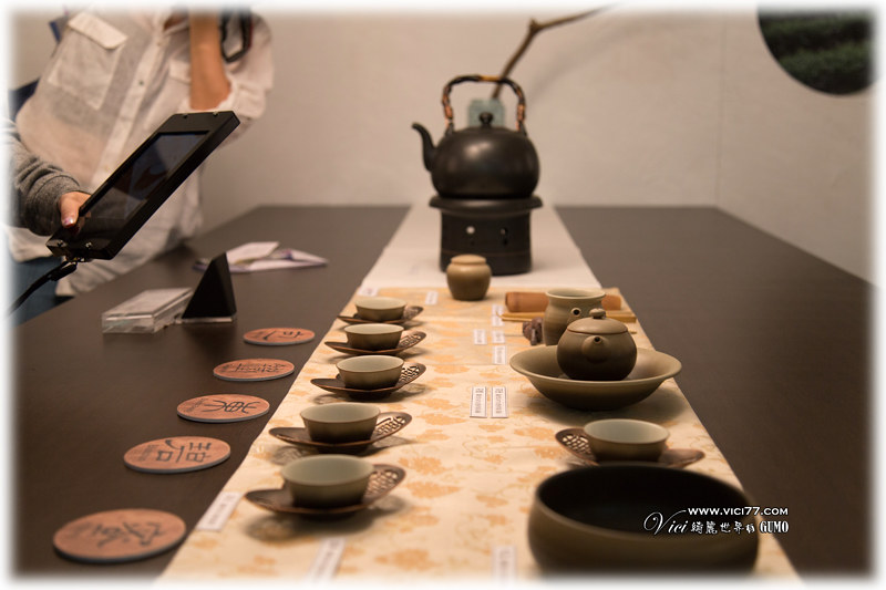 茶博物館026