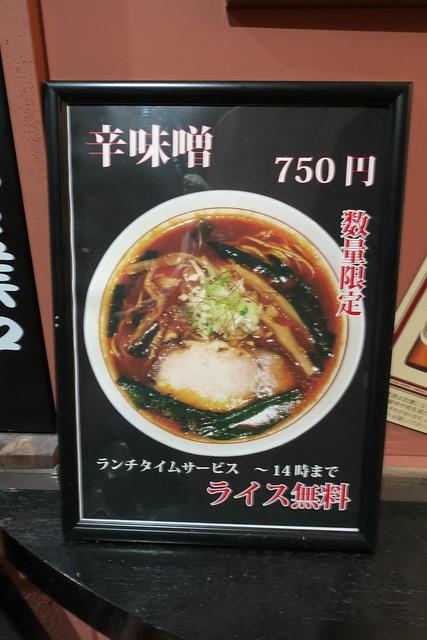 切田製麺_06