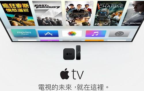 Apple_TV_-_Apple__台灣_
