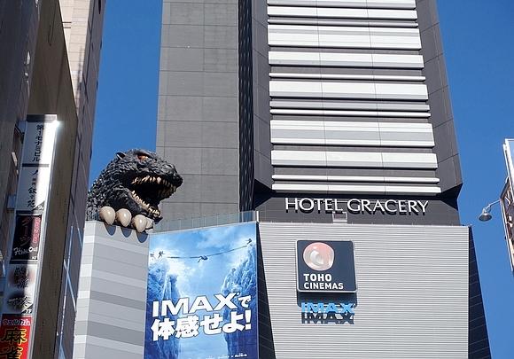 東京住宿哥吉拉酒店01