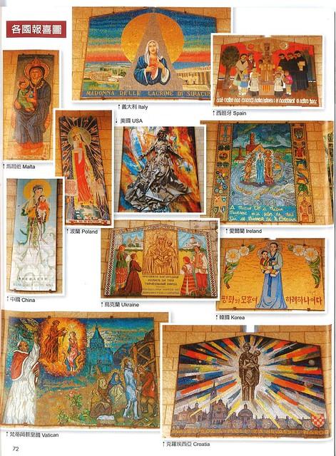 ps-各國報喜圖-聖母與聖子