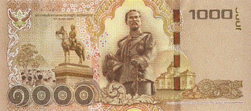 Thailand 1000 Baht banknote back