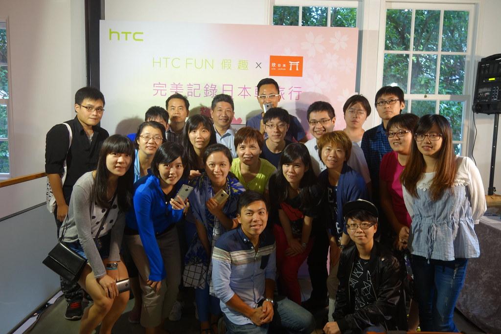 2015.09.19 HTC&欣日本《完美紀錄日本輕旅行》講座講師