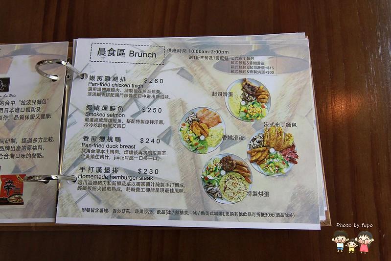 海賊王主題餐廳 058