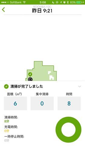 20170317050831