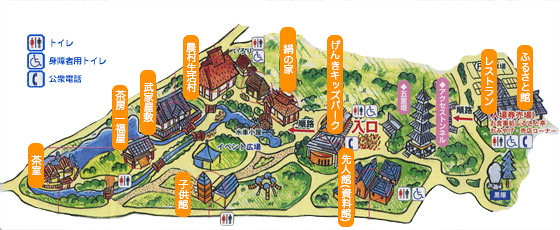 furusato_map