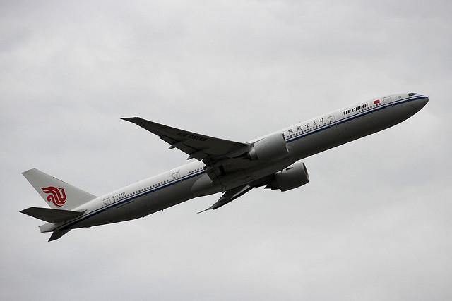 B-2040