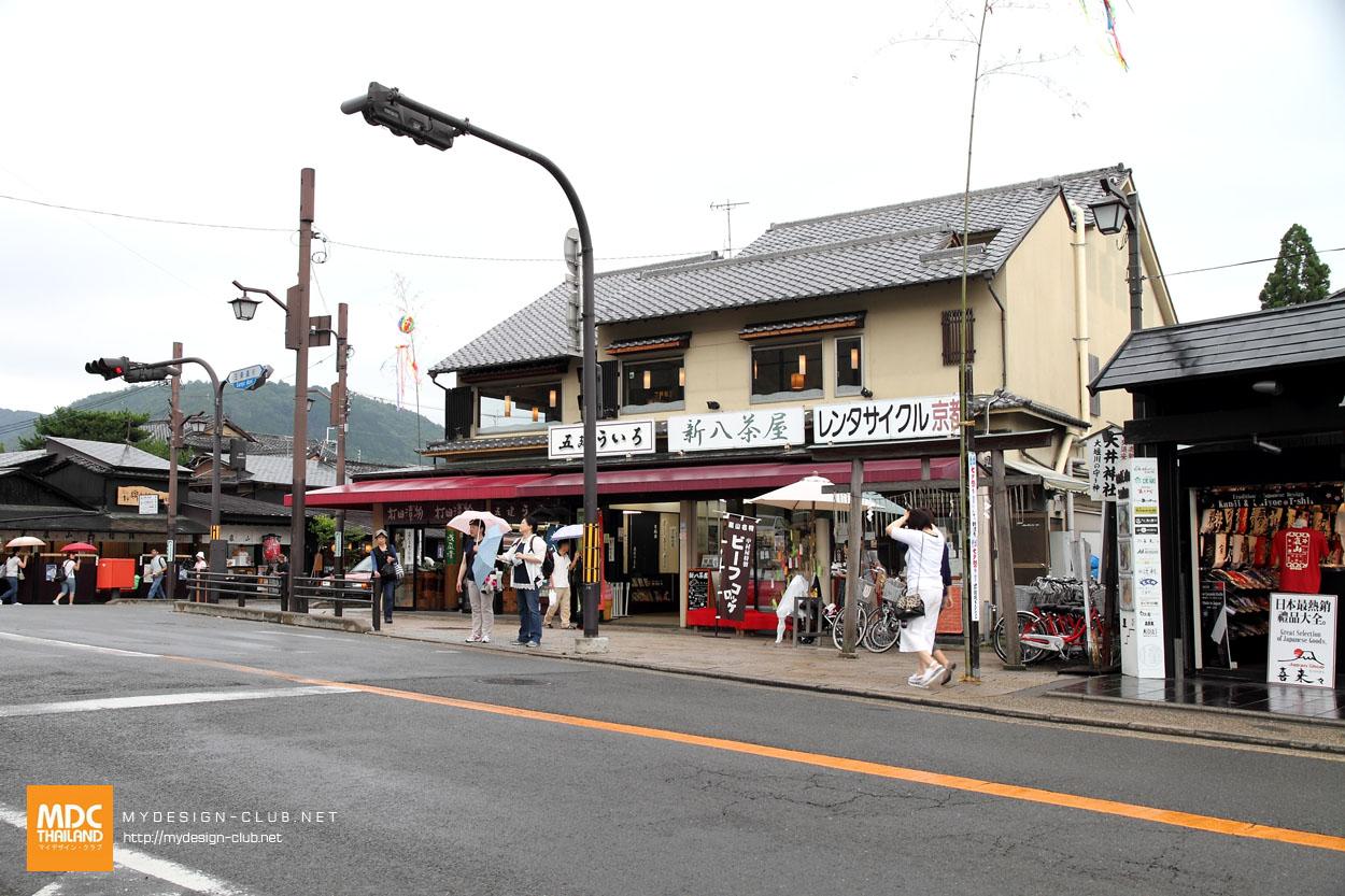 MDC-Japan2015-1210