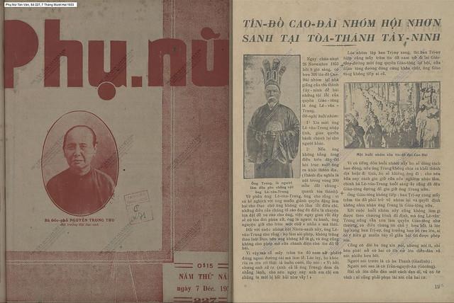 Phụ Nữ Tân Văn Số 227 - 7 Tháng Mười Hai 1933 - Tín đồ Cao Đài nhóm hội nhơn sanh tại Tòa thánh Tây-ninh