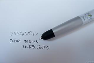 DSC01210_LR.jpg